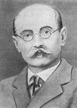 Прангос Липского — Prangos lipskyi Korov