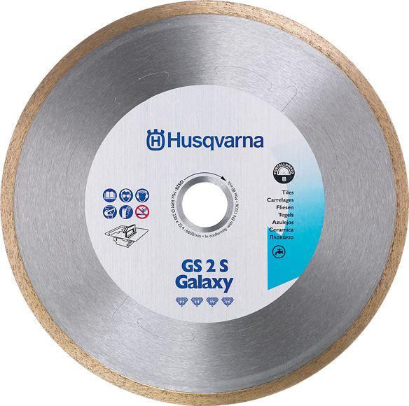 Алмазные диски по керамической плитке и керамограниту